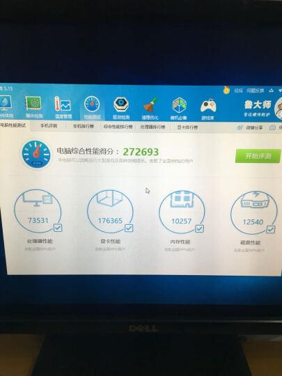 英特尔(Intel)至强四核 E3-1230 v5 1151接口 盒装CPU处理器 晒单图