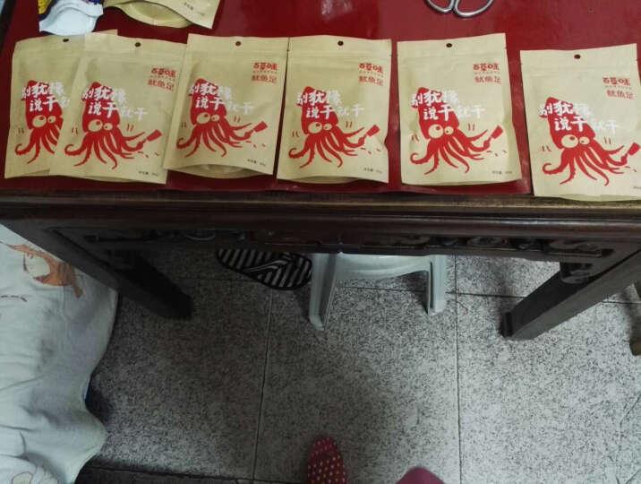 【鱿鱼下架备选链接】百草味 鱿鱼足片80gx3袋装 鱿鱼片 即食碳烤章鱼片 海鲜零食 特产小吃 晒单图