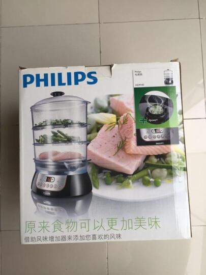 飞利浦(PHILIPS) 电蒸锅大三层多功能电热锅电蒸笼 食品级PP材质 家用蒸菜器 HD9140 晒单图