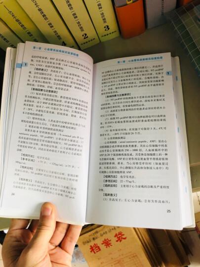 国家基本药物临床应用指南:中成药(2012年版) 晒单图