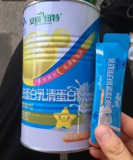 安琪纽特 乳铁蛋白乳清蛋白粉 婴幼儿童增强免疫乳铁蛋白粉 牛初乳粉 一罐装(送2盒鱼肝油) 晒单图