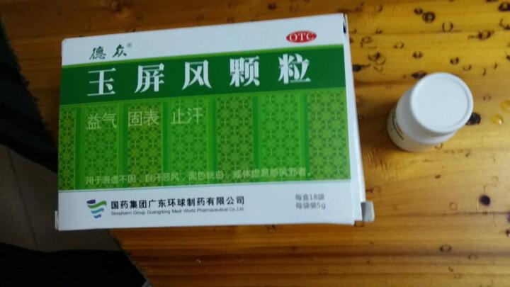 维福佳 维生素C片 0.1g*100s/瓶 标准装 晒单图