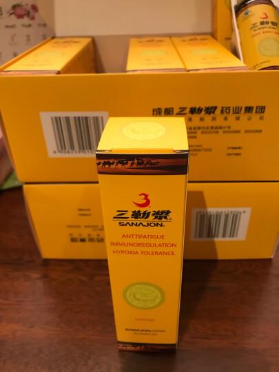 三勒浆 30ml/瓶*10瓶*1盒 抗疲劳  适合各类考生备考 晒单图
