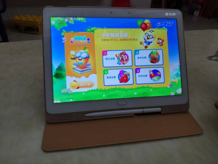 读书郎(readboy) 学生平板G550S 学生平板电脑 点读机同步学习机 64G 家教机智能教育 晒单图