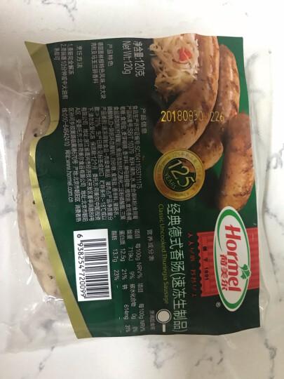 荷美尔 经典德式香肠 冷冻熟食 120g/袋(2件起售) 早餐食材 晒单图