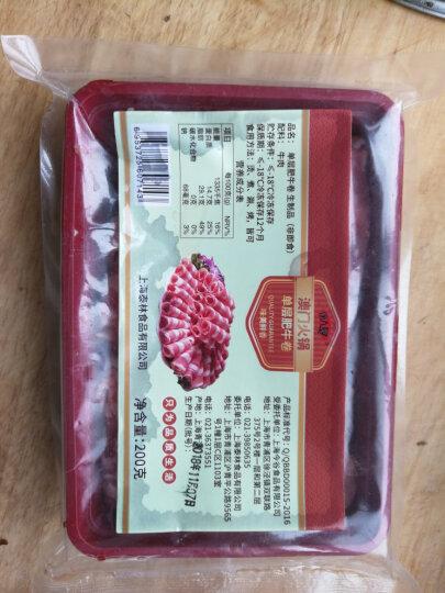 【买就送干碟5g*5袋】唐人基 韩式烤肉肥牛片2斤1kg 肥牛卷 牛肉片 烧烤 火锅食材 整肉原切 晒单图