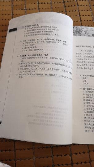 北京四中高中文言文校本教材(高1年级) 晒单图