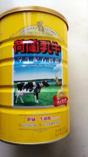 荷兰乳牛 学生配方奶粉 900g 两听装 晒单图