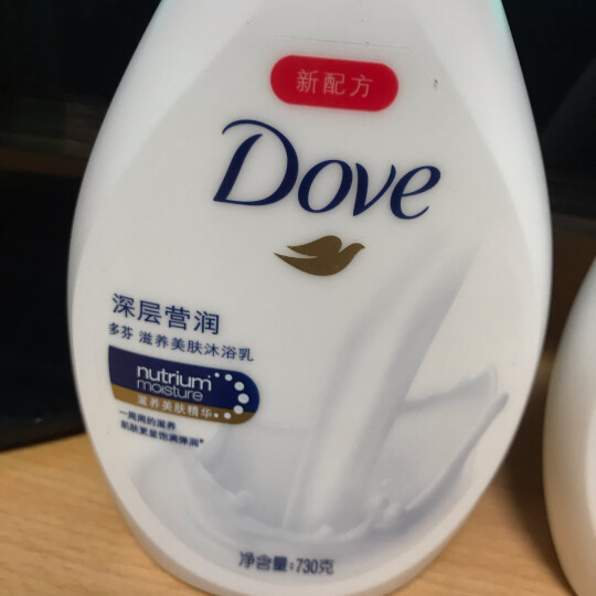 多芬(DOVE)沐浴露 木果和香草 丰盈宠肤沐浴乳730g 晒单图