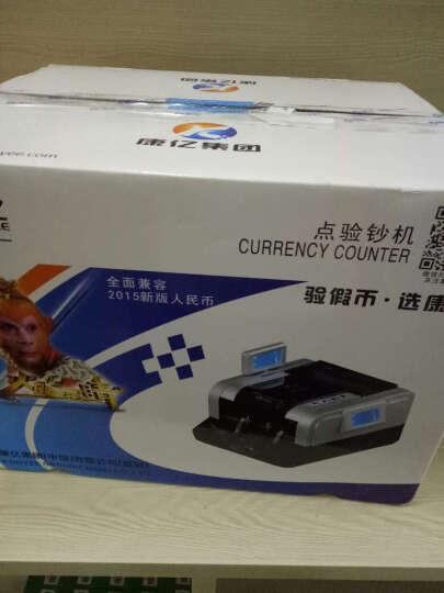 康亿(KONYEE) JBYD-Q667C 银行专用全智能语音报警双屏点钞机验钞机 晒单图