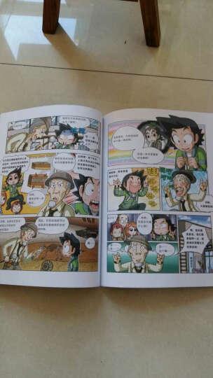 25本任选 科学实验王1-25月亮的周期 我的第一本科学漫画书7-14岁中小学生课外书正版 环保与污染(6) 晒单图