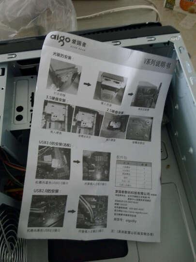 爱国者(aigo)嘉年华V9 黑色 中塔式机箱(支持MICRO ATX主板/标配额定250W电源) 晒单图