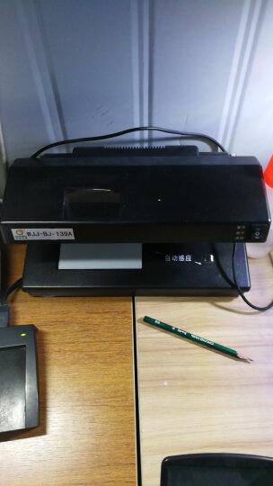 百佳BJ-139A验钞机小型紫外线放大镜激光鉴别仪 晒单图