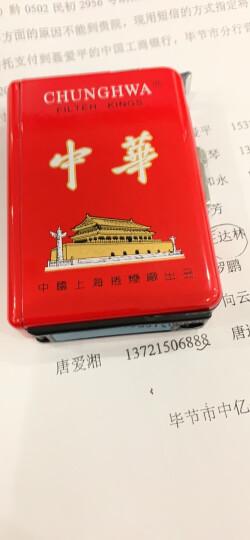 香烟盒烟包个性创意礼品生日礼物 仿中华烟盒(带打火机) 晒单图