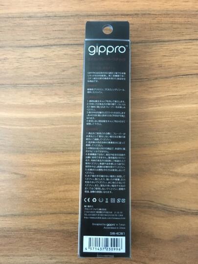日本进口龙舞gippro电子烟 吸入式能量棒 SW4一次性便捷电子烟 重薄荷味黑色 晒单图