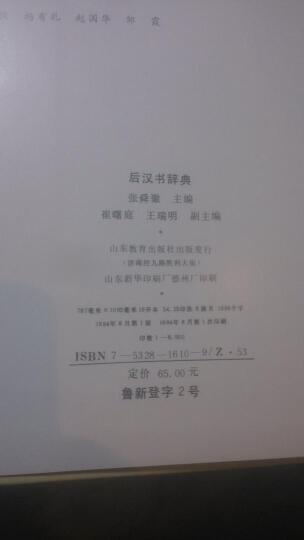 士大夫政治演生史稿(第三版) 晒单图