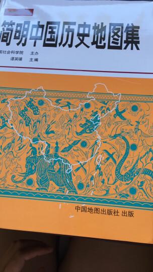 中国现代史地图集 晒单图