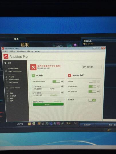 官方正版 Avira 2018 System Speedup 小红伞 系统加速 清理软件 1PC3年-邮箱发货 晒单图