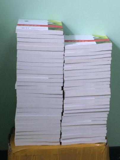 路由交换技术第1卷(上册+下册)2本 晒单图