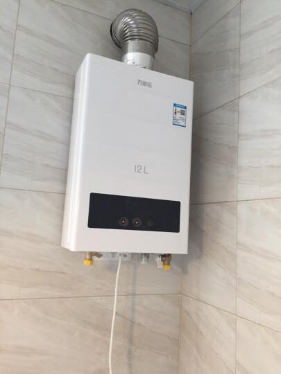 万家乐(macro)12升 智能恒温 可安装在浴室平衡式燃气热水器 JSG24-12M1A1 天然气 晒单图