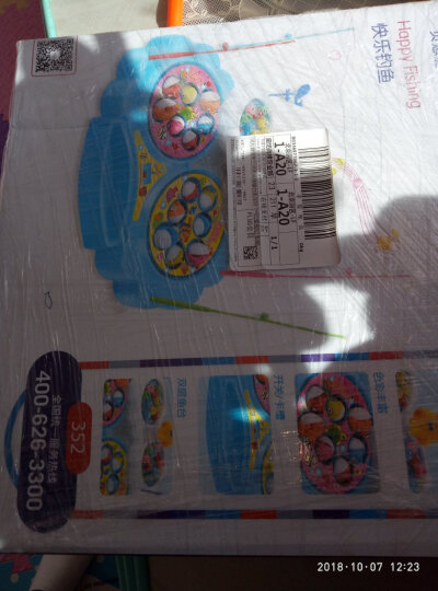 贝恩施(beiens)益智玩具 电动大号双层旋转小猫儿童钓鱼玩具352蓝 晒单图