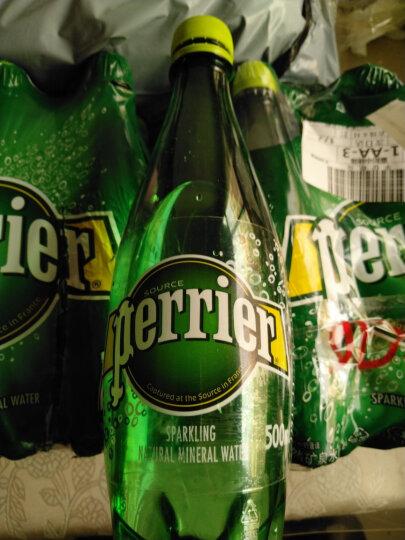法国原装进口 巴黎水(Perrier)天然含气矿泉水 原味气泡水750ml*4瓶(玻璃瓶) 晒单图