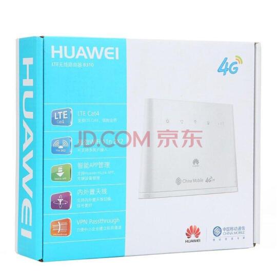 华为(HUAWEI) 华为B310As-852电信移动联通LTE3网4G无线宽带CPE路由器 B310As-852升级版支持三网4G 晒单图