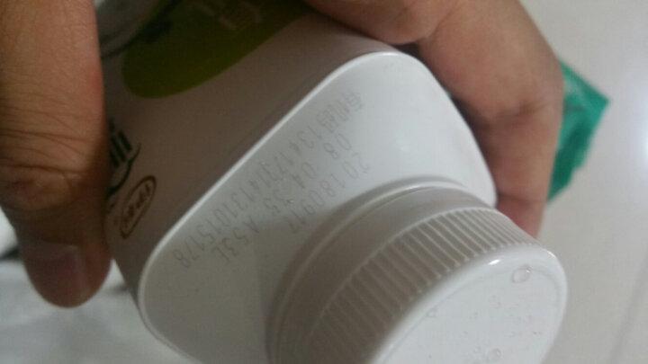 伊利 畅轻 有机风味发酵乳 原味酸奶酸牛奶 250g*1(2件起售) 晒单图