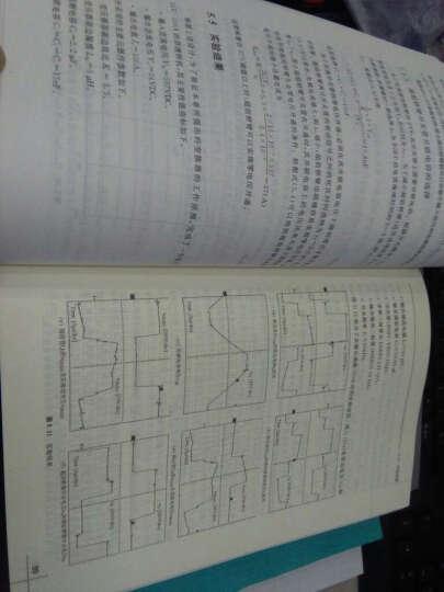 脉宽调制DC/DC全桥变换器的软开关技术(第2版) 晒单图