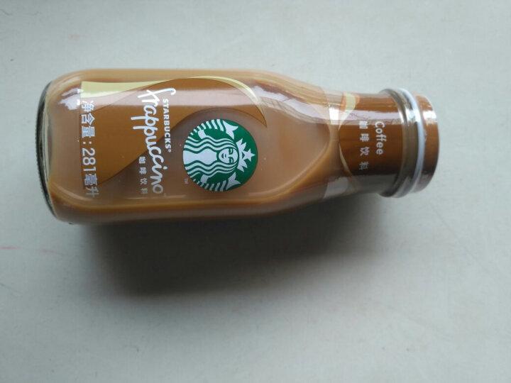 星巴克(Starbucks) 咖啡饮料 星冰乐 咖啡口味281ml*4瓶(礼盒装) 晒单图