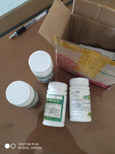 康博消毒片含氯消毒片泡腾片家用消毒液毛巾织物84消毒液消毒片剂家用100片/瓶 5瓶 晒单图