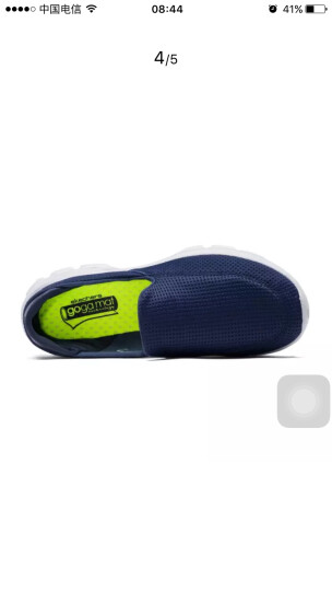SKECHERS 斯凯奇GO WALK 3男款休闲健步鞋 舒适轻便豆豆鞋男54045 全黑色/BBK 41 晒单图
