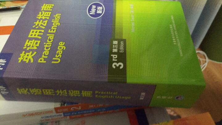 牛津英语用法指南(第3版)(新版) 晒单图