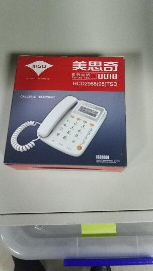 美思奇 MSQ 8018来电显示电话机/免电池/防雷击/家用办公座机(白色) 晒单图