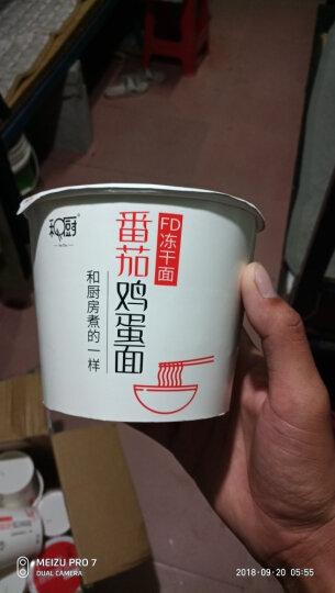 和厨 方便面 番茄鸡蛋面 FD冻干非油炸泡面 浓郁高汤 62g 桶装 晒单图