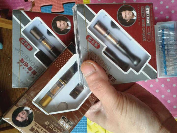 正牌清洗型过滤烟嘴烟盒礼盒装ZB-808(蓝色) 晒单图