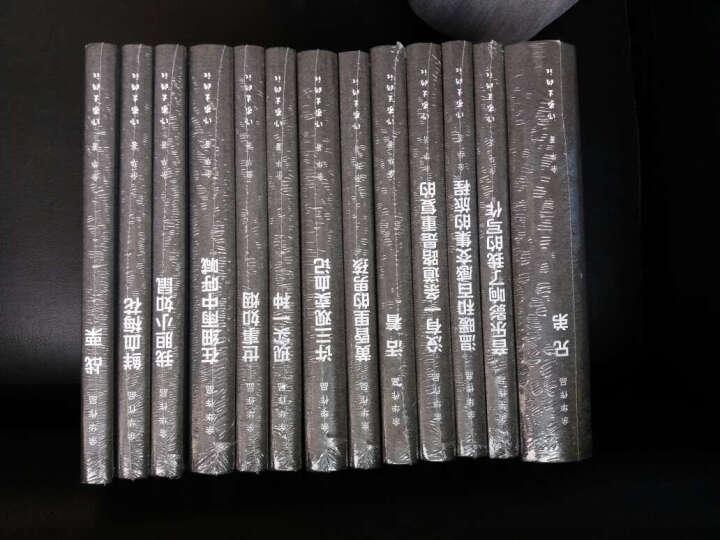余华作品(套装全13册)(精装版) 晒单图