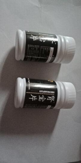 叁禾源(sanheyuan) 肾宝片人参玛卡片60 玛咖片搭 牡蛎片 保健品 男 阳痿药  晒单图