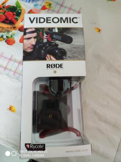 罗德RODE Videomic 单反微单指向性麦克风 5D A7摄像指向性话筒 机头麦克 标配 晒单图