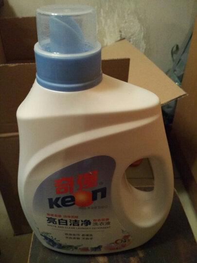 奇强 keon 亮白洁净整箱装洗衣液 促销 家庭装百合花香2kg/瓶+2kg*5袋装 12kg 套装 24斤 晒单图