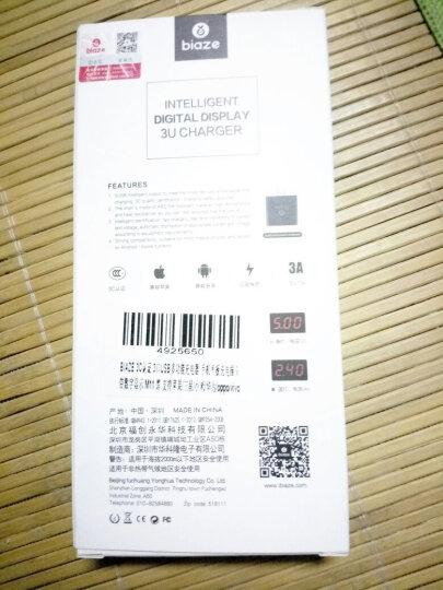 毕亚兹 苹果手机充电器 安卓快充数字显示充电头 3口USB数据线插头 支持平板华为小米三星OPPO M11黑色 晒单图