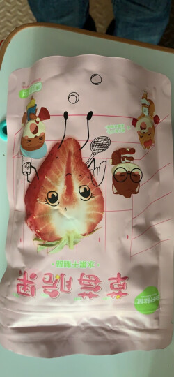 妈妈壹选 餐具净1kg 3支装(绿茶清香)洗洁精 晒单图