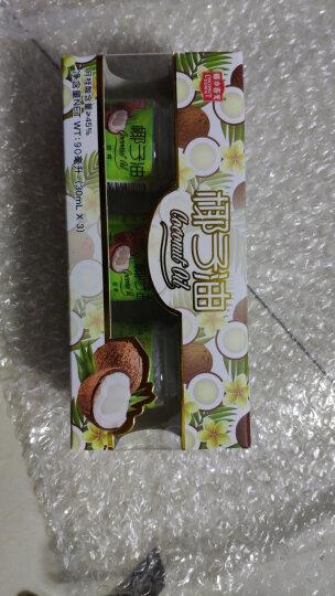 春光 官方旗舰店 食品 海南特产 椰子油 天然新鲜初榨椰子油30ml*3*2 可食用 晒单图
