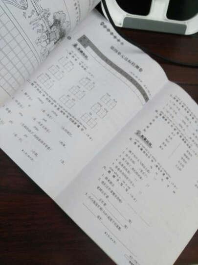 万向思维·海淀单元考试卷 特级教师优化试卷:语文(一年级下 RJ版) 晒单图