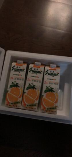 森美(summi) 森美NFC橙汁 无添加鲜榨果汁 保留完整鲜橙囊胞 1Lx4瓶装 晒单图