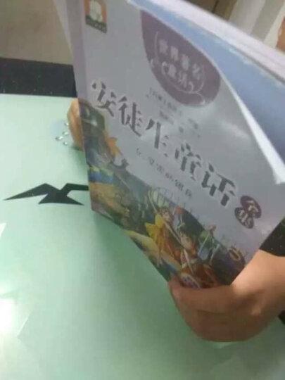 包邮 全套8册世界名著 二三四五年级中小学生课外书小王子 老人与海 鲁滨逊漂流记儿童文学 晒单图