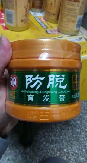 霸王(BAWANG) 防脱育发膏300g 防脱固发乌黑浓密护发素 防脱发膜倒膜 晒单图