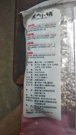 黑土小镇 红元素粥米 杂粮粥 350g(真空装 粗粮 红豆 红薏仁 红米红高粱红花生红枣红枸杞) 晒单图
