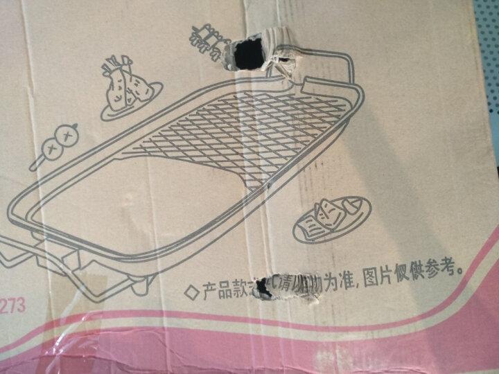 尚烤佳 电烧烤炉 烧烤架 烧烤炉 韩式无烟电烤盘电烤炉 铁板烧大号GN-609 晒单图