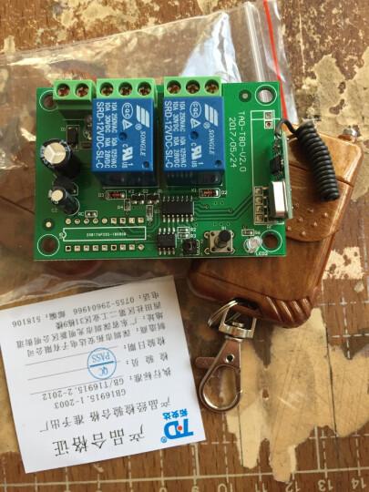 拓安达12V两路无线遥控开关电机电灯家电远距离控制器配外壳 继电器信号输出 一个接收器二个遥控器 晒单图
